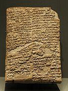 Hammurabi's Code (part) in the Louvre, Paris